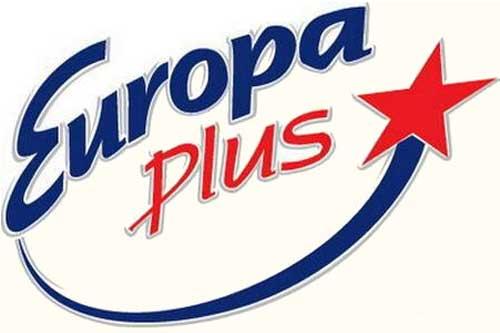 «Экспертное мнение» с Albion Education на Европа Плюс