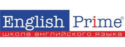 Школа английского «English Prime»