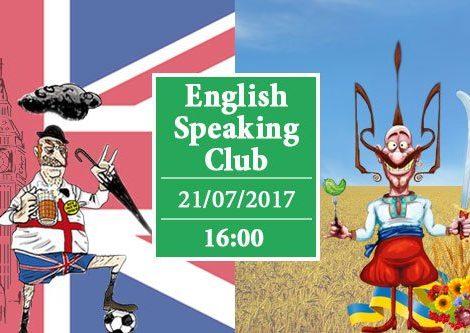 Бесплатный English Speaking Club с мистером Andrew Somerville