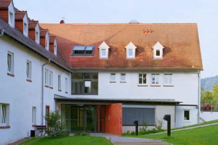 Летние каникулы в Германии, Хёхст | DID