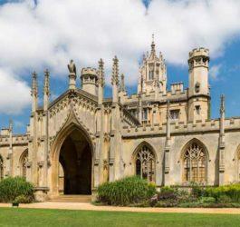 Коледж St. Andrew's | Кембридж, Англія