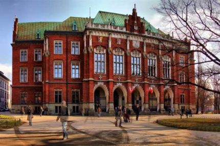 Курсы польского языка в Польше, Краков | The Jagiellonian University
