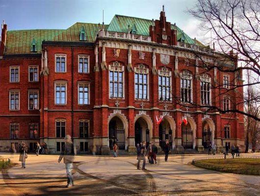 Курсы польского языка в Польше, Краков | The Jagiellonian University