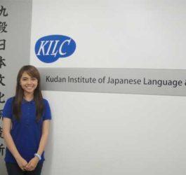 Курси японської мови в Японії, Токіо | Kudan Institute of Japanese Language and Culture