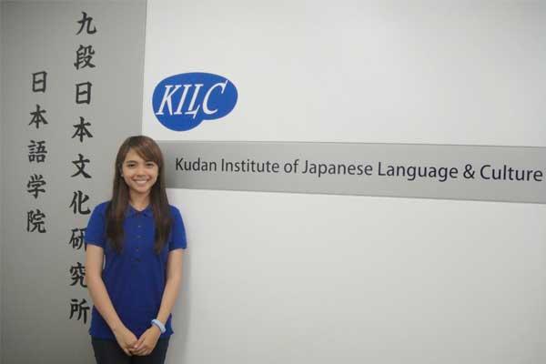 Курсы японского языка в Японии, Токио | Kudan Institute of Japanese Language and Culture