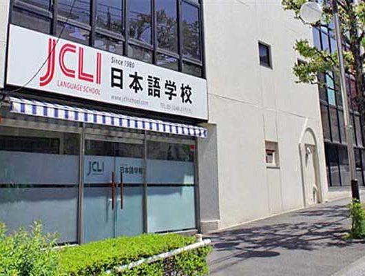 Курсы японского языка в Японии, Токио | JCLI