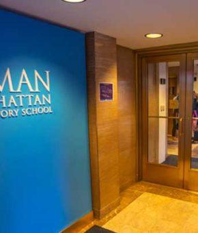 Школа-пансион Léman Manhattan Preparatory School | Нью Йорк, США