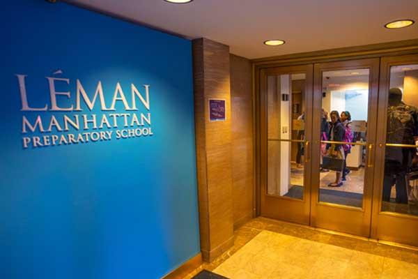 Школа-пансіон Léman Manhattan Preparatory School | Нью-Йорк, США