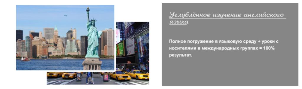 Лето в Нью Йорке