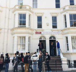 Підготовка до IELTS в Англії, Лондон | Shane Global