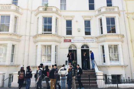 Подготовка к IELTS в Англии, Лондон | Shane Global
