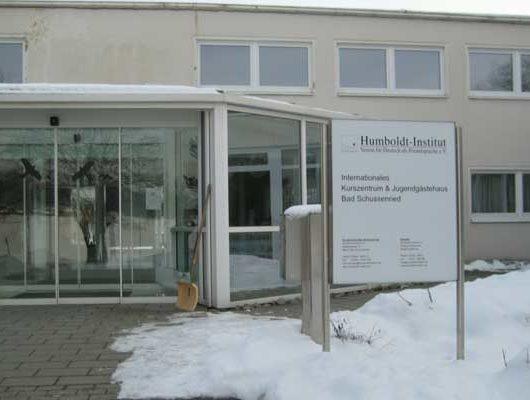 Зимние каникулы в Германии, Бад-Шуссенрид | Humboldt Institut