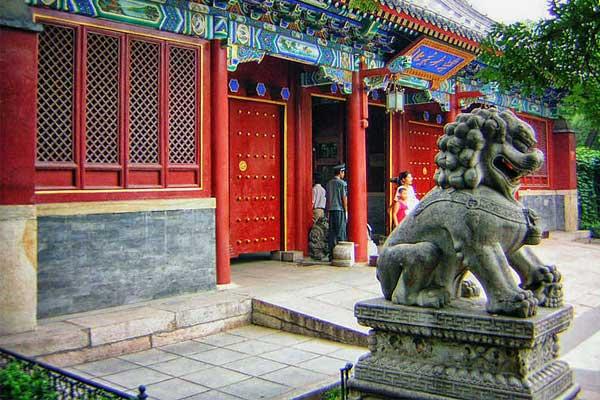 Курси китайської мови в Китаї, Пекін | Sprachcaffe