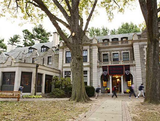 Школа-пансион The Hun School of Princeton | Принстон, США