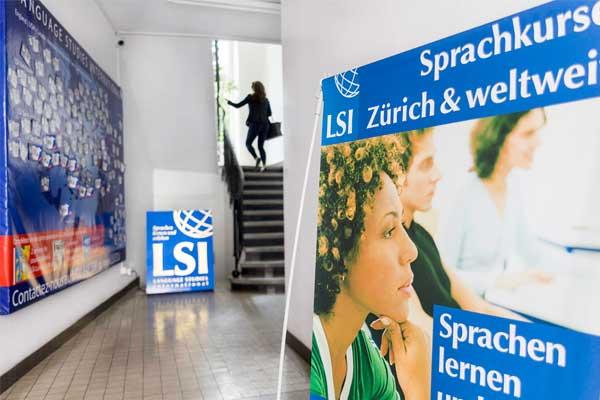 Курсы немецкого языка в Швейцарии, Цюрих   LSI