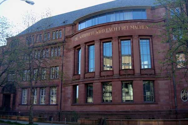 The University of Freiburg | Германия