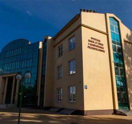 Maria Curie-Sklodowska University (UMCS) | Польша