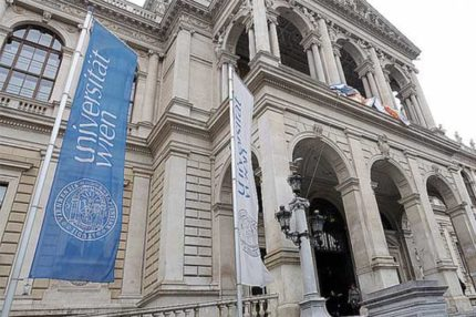 The University of Vienna | Австрия