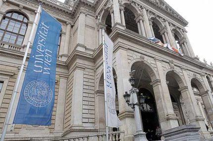 The University of Vienna | Австрия
