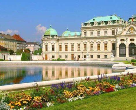 Высшее образование в Австрии