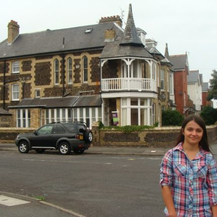 Канікули в London House, Англія
