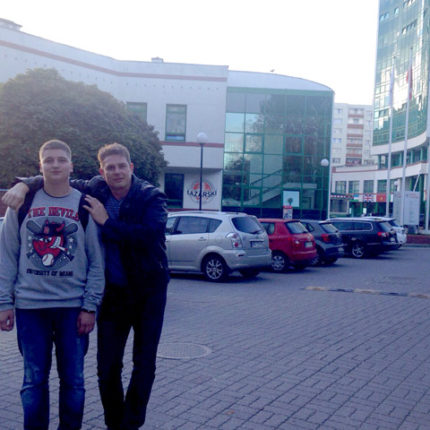 Бакалавриат в Университете Лазарского, Польша