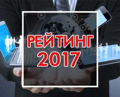 Мировой рейтинг университетов по направлениям 2017 (Инженерия и технологии)
