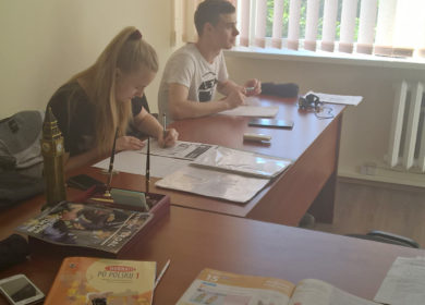 Курси польської мови в Києві