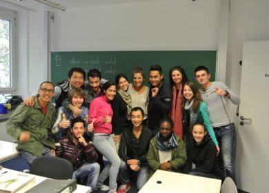 Курс немецкого в Universitat Duisburg-Essen, Германия