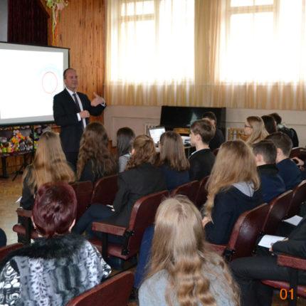 Семінар від Wesbourne School в школі № 159