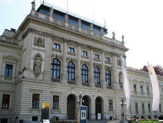 The University of Graz (KFU Graz) | Австрия