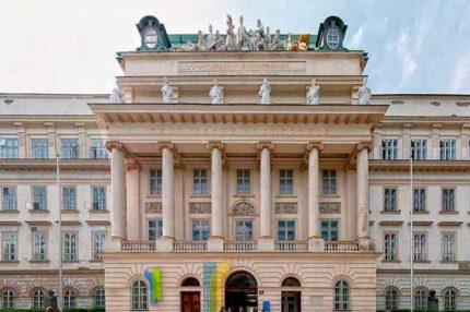 Vienna University of Technology (TU Wien) | Австрия