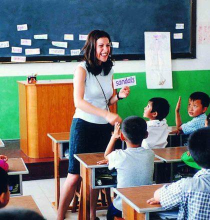 Преподаватель в государственное учебное заведение