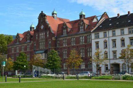 Heidelberg University | Германия