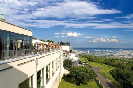 MODUL University Vienna (MU Vienna) | Австрия