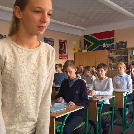 Практика английского с Andrew Somerville в 7 классе гимназии № 143