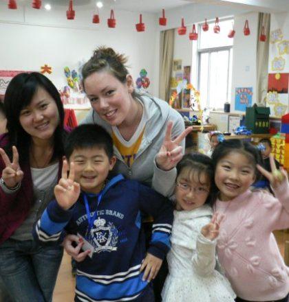 Учитель в детский сад