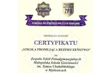 Гимназия гостеприимства Zespół Szkól Ponadgimnazjalnych. Malopolska szkoła gościnności | Мысленице, Польша