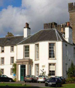 Летние каникулы в Шотландии, Пертшир | Dalguise centre