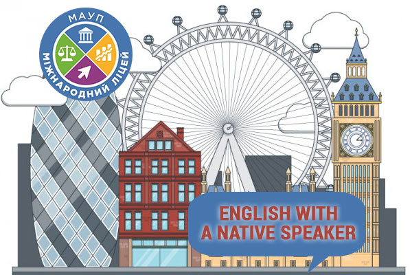 Практические занятия с носителем английского языка от Albion Education в Международном лицее МАУП