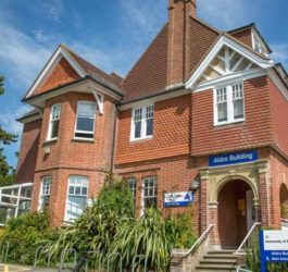 Летние каникулы в Англии, Истборн | University of Brighton, Eastbourne Campus