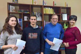 Вступительный экзамен в немецкий штудиенколлег в офисе Albion Education