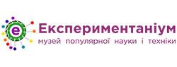 Музей популярної науки і техніки Експериментаніум