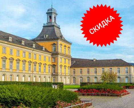 Почни навчання в німецькому штудієнколлезі вже цього літа!