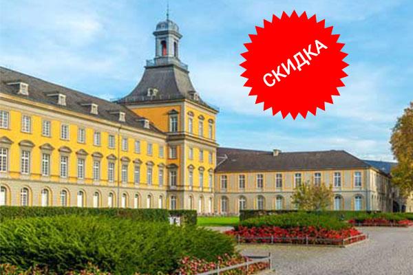 Начните обучение в немецком штудиенколлеге уже этим летом!