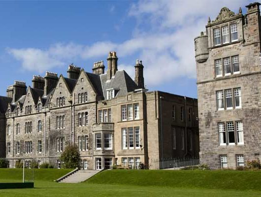 Школа-пансион St Leonards School | Файф, Шотландия