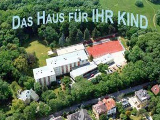 Федеративная школа-пансион Am Himmelhof | Вена, Австрия