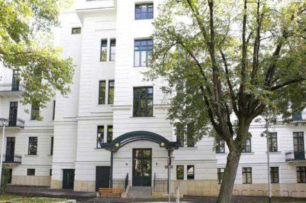 Школа-пансион AMADEUS | Вена, Австрия