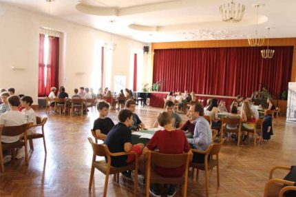 Школа-пансион Stiftung Theresianische Akademie | Вена, Австрия