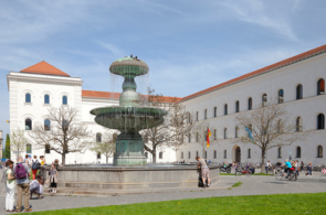 Университет Людвига-Максимилиана